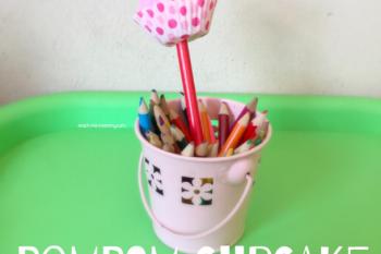 Pompom Cupcake Pencil Topper