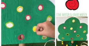 Fine Motor Apple Tree