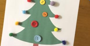 Roll a Christmas Tree + Christmas Preschool Pack