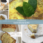 South African Recipes FB